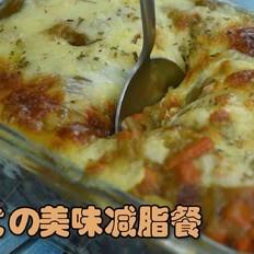 颜值爆表减肥餐  咖喱牛肉杂粮饭