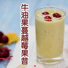 减肥饮料   牛油果蔓越莓果昔