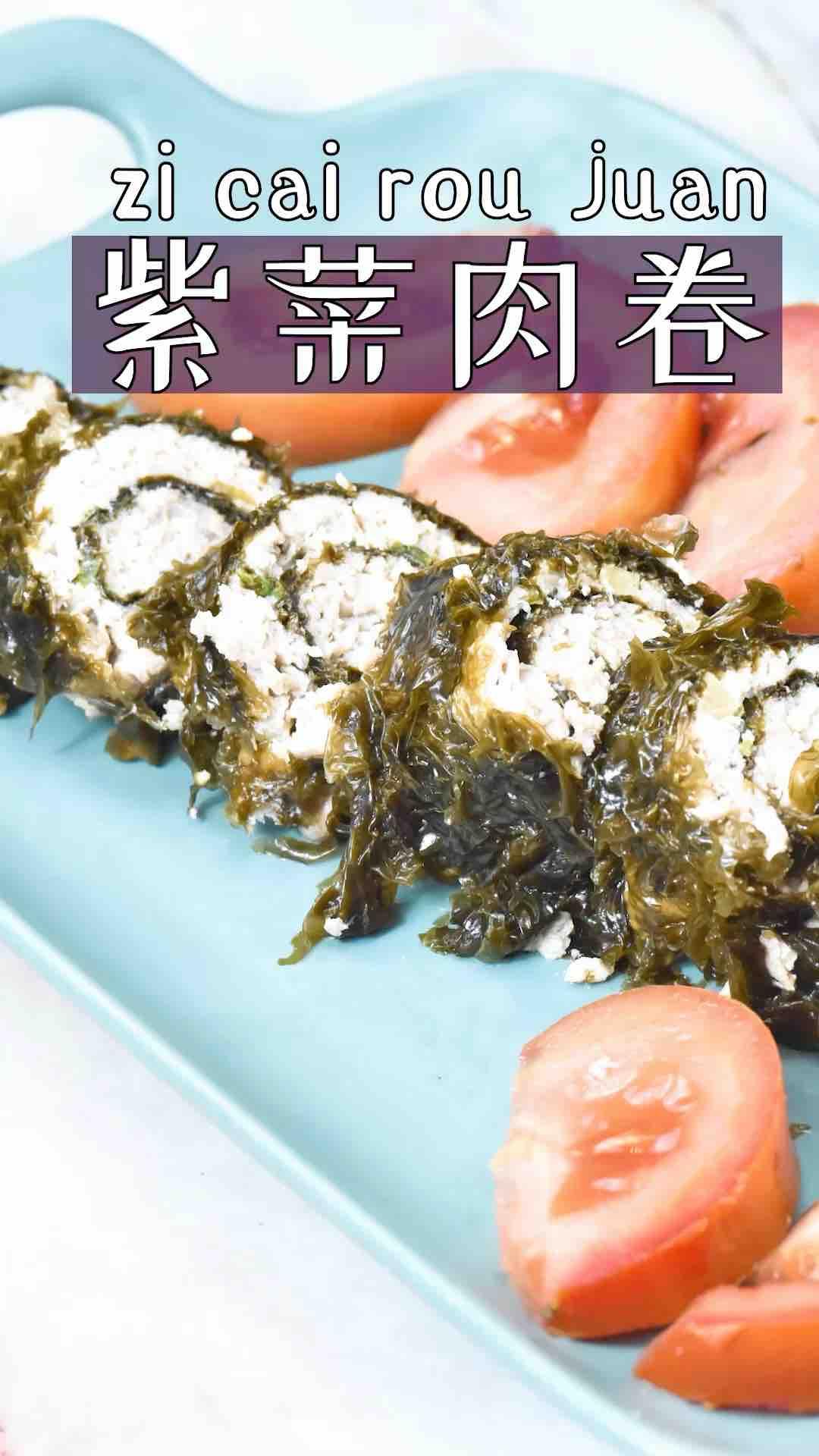 创意营养餐 | 紫菜肉卷