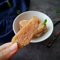 芋头鲜虾肉糕