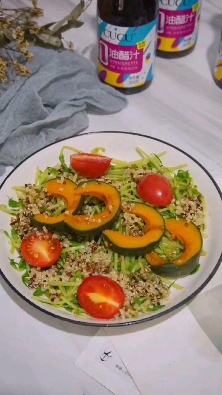 南瓜藜麦沙拉的做法