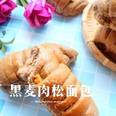 黑麦肉松面包