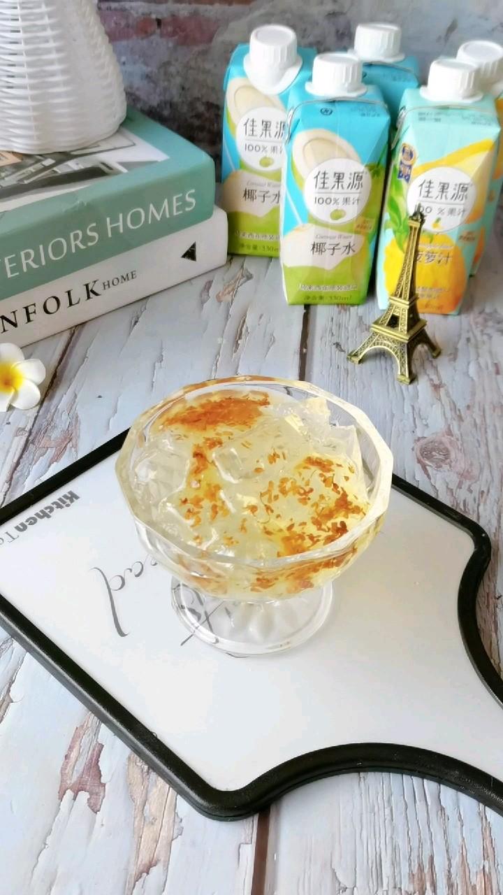 冰凉爽口好吃又好喝的椰子水布丁的做法
