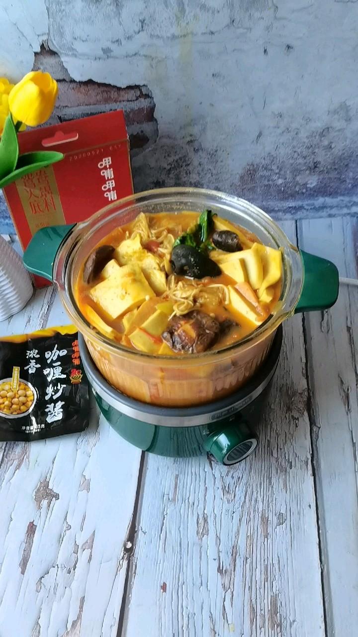 冬天里的咖喱小暖锅的做法