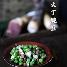 火丁豌豆的做法