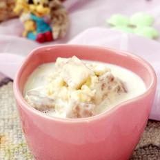 #深夜最馋的美食#香芋燕麦牛奶甜汤