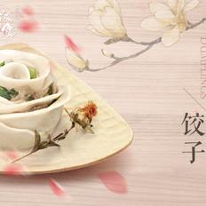 冬至-玫瑰花饺子