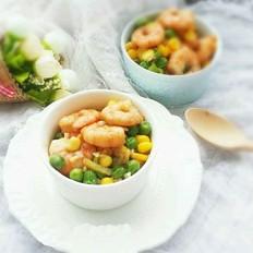 虾仁青豆玉米