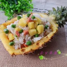 火腿肠菠萝炒饭