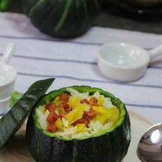 火腿南瓜饭