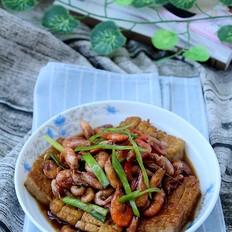 河虾焖豆腐