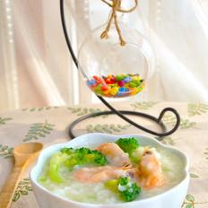 西蓝花大虾粥
