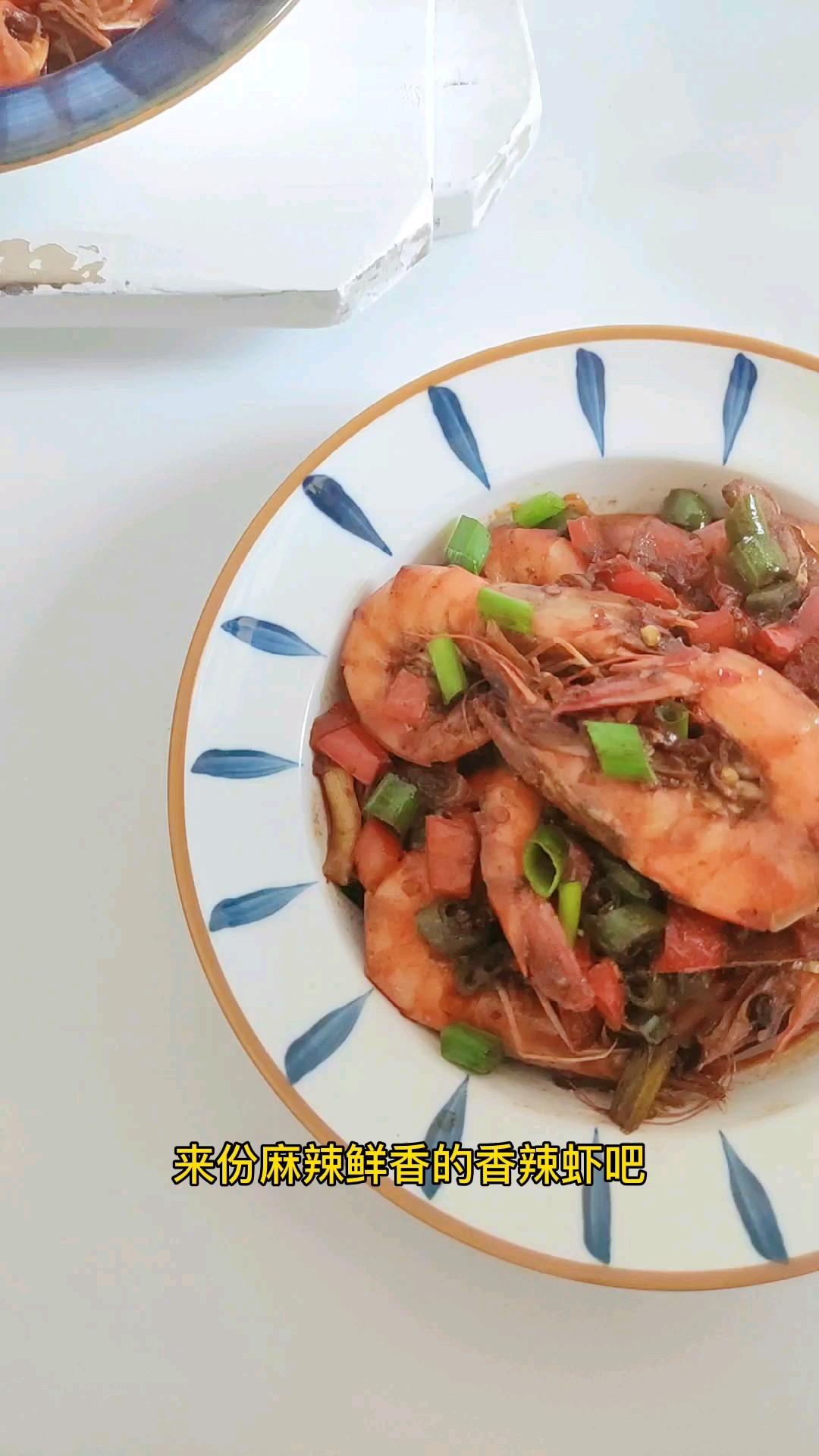 超好吃家常菜,香辣虾美食菜谱
