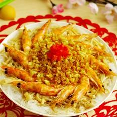 金针菇粉丝清蒸虾