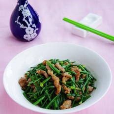 ——猪肉丝炒韭苔