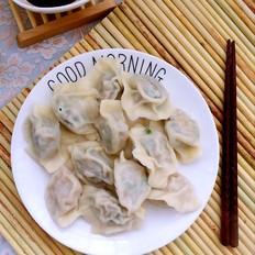猪肉鲜虾水饺