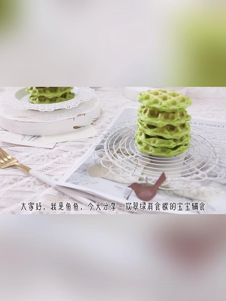 宝宝辅食:菠菜华夫饼的做法