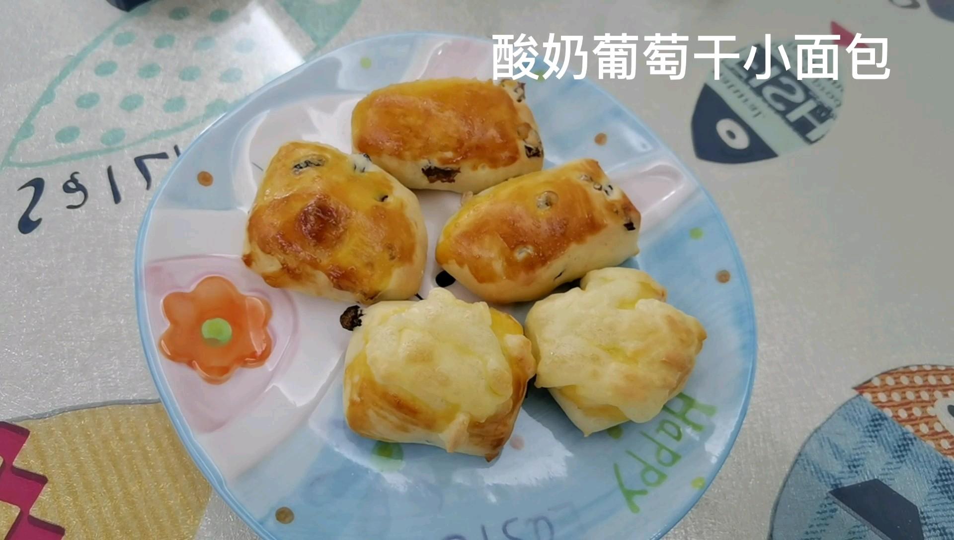 宝宝酸奶葡萄干小面包的做法