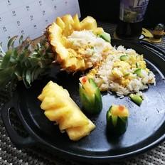 网红小菠萝蛋炒饭