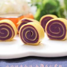 紫薯蛋卷  宝宝健康食谱