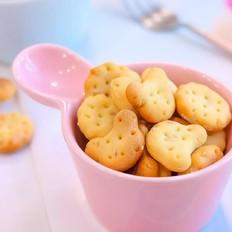 橙味小饼干  宝宝辅食食谱