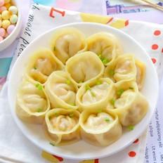 元宝胡萝卜包  宝宝辅食食谱