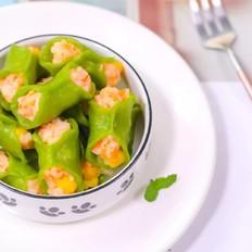 菠菜迷你虾饺  宝宝辅食食谱