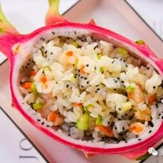 虾仁火龙果炒饭  宝宝辅食食谱的做法