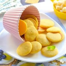 苹果小松饼  宝宝辅食食谱