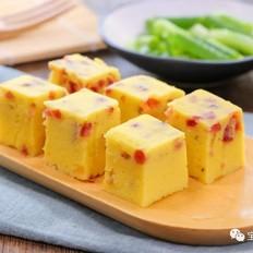 玉米蒸糕  宝宝辅食食谱