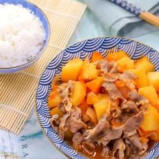 番茄肥牛煲  宝宝辅食食谱