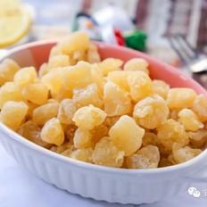 自制柚子糖  宝宝辅食食谱