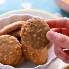 红糖花生饼干  宝宝辅食食谱