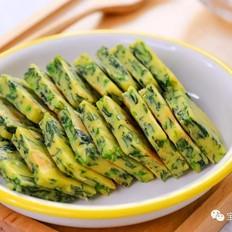 菠菜鸡蛋饼  宝宝辅食食谱