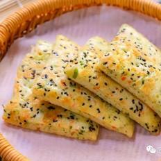 蔬菜大米饼  宝宝辅食食谱