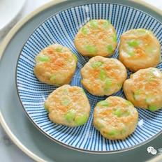 毛豆鸡肉饼【宝宝辅食】的做法