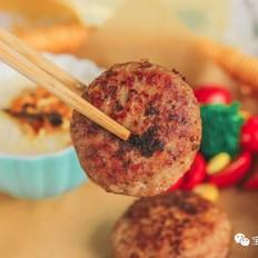 牛肉饼【宝宝辅食】