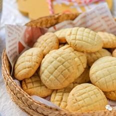 肉松小饼干【宝宝辅食】的做法