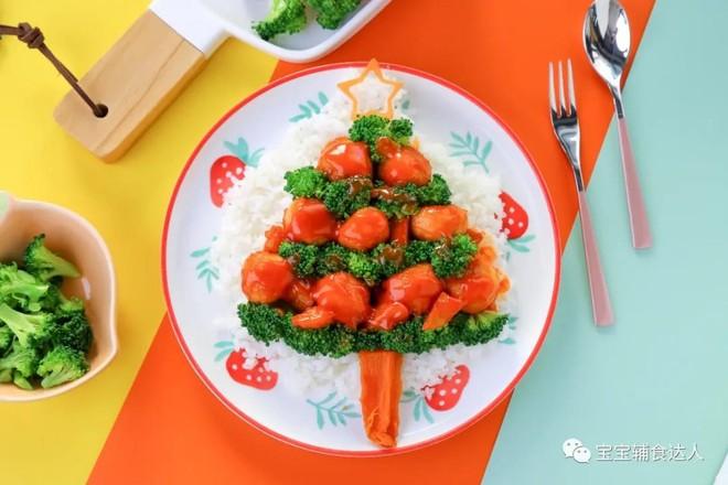 圣诞荔枝肉  宝宝辅食食谱