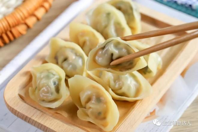 三鲜蒸馄饨【宝宝辅食】