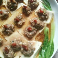 豆腐蒸肉丸