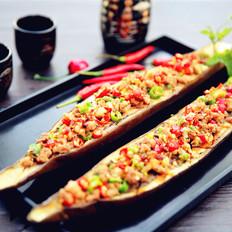 香辣肉粒烤茄子
