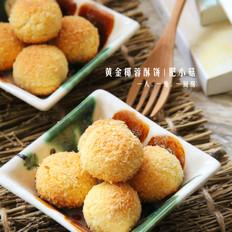 黄金椰蓉酥饼
