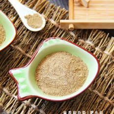 自制麻香椒盐粉