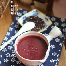 藕香黑米粥