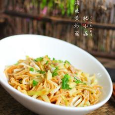 上海韭黄炒面