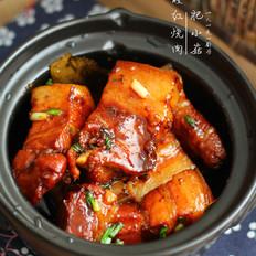 东坡红烧肉