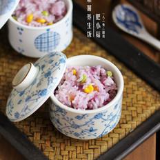 紫薯养生饭