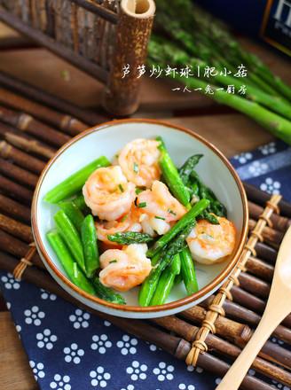 芦笋炒虾球