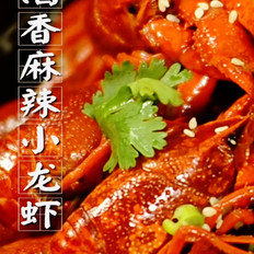 酒香麻辣小龙虾